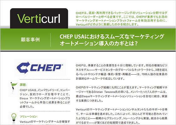 case_study_chep_thumb